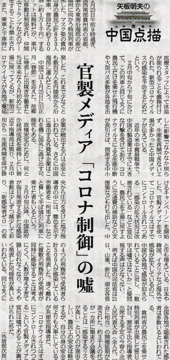 f:id:satoumamoru:20200226113527j:plain