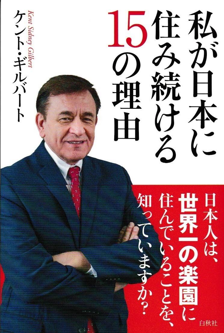 f:id:satoumamoru:20200228170941j:plain