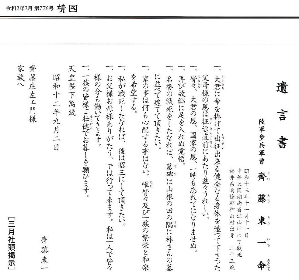 f:id:satoumamoru:20200303174900j:plain