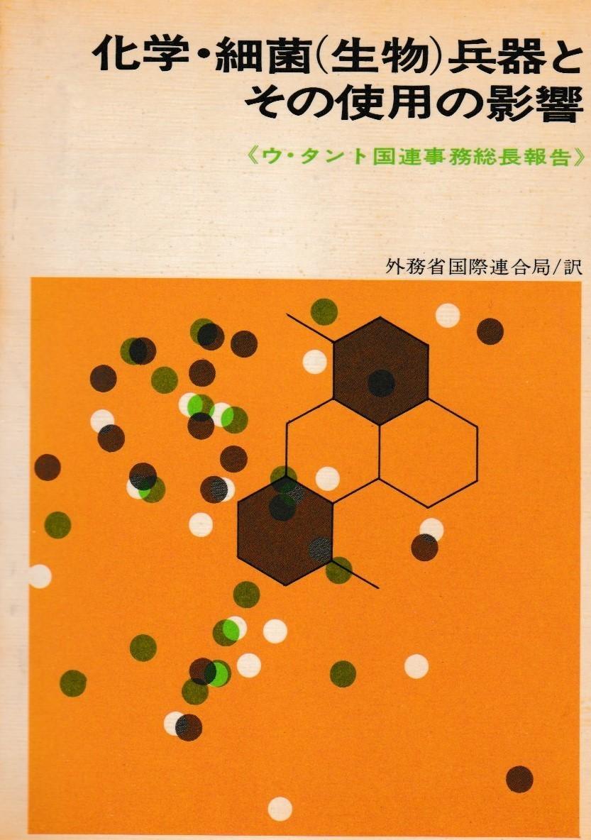 f:id:satoumamoru:20200307133101j:plain