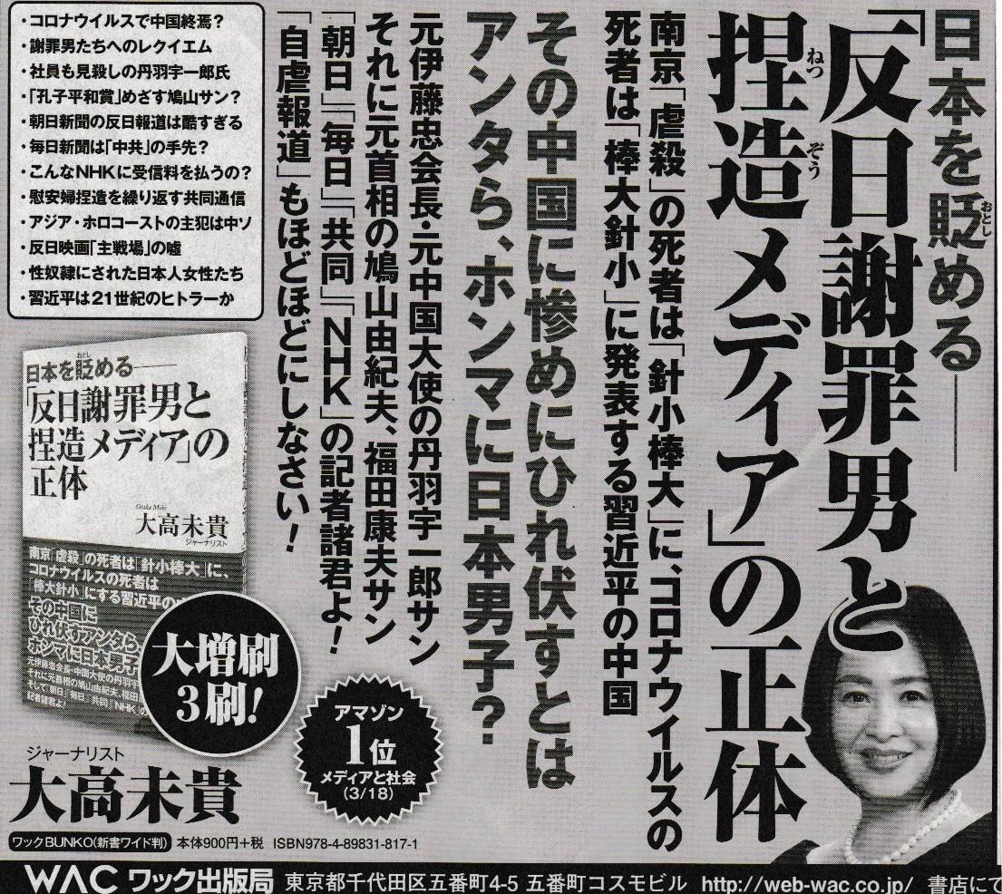 f:id:satoumamoru:20200324162722j:plain