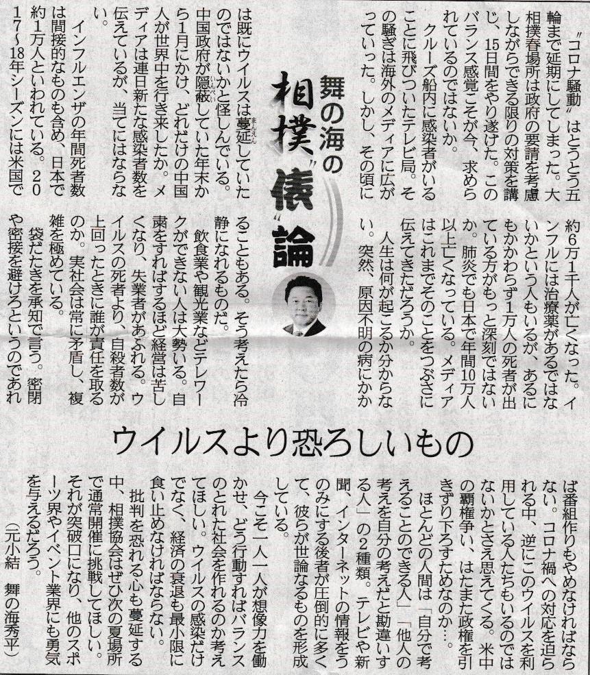 f:id:satoumamoru:20200402173207j:plain