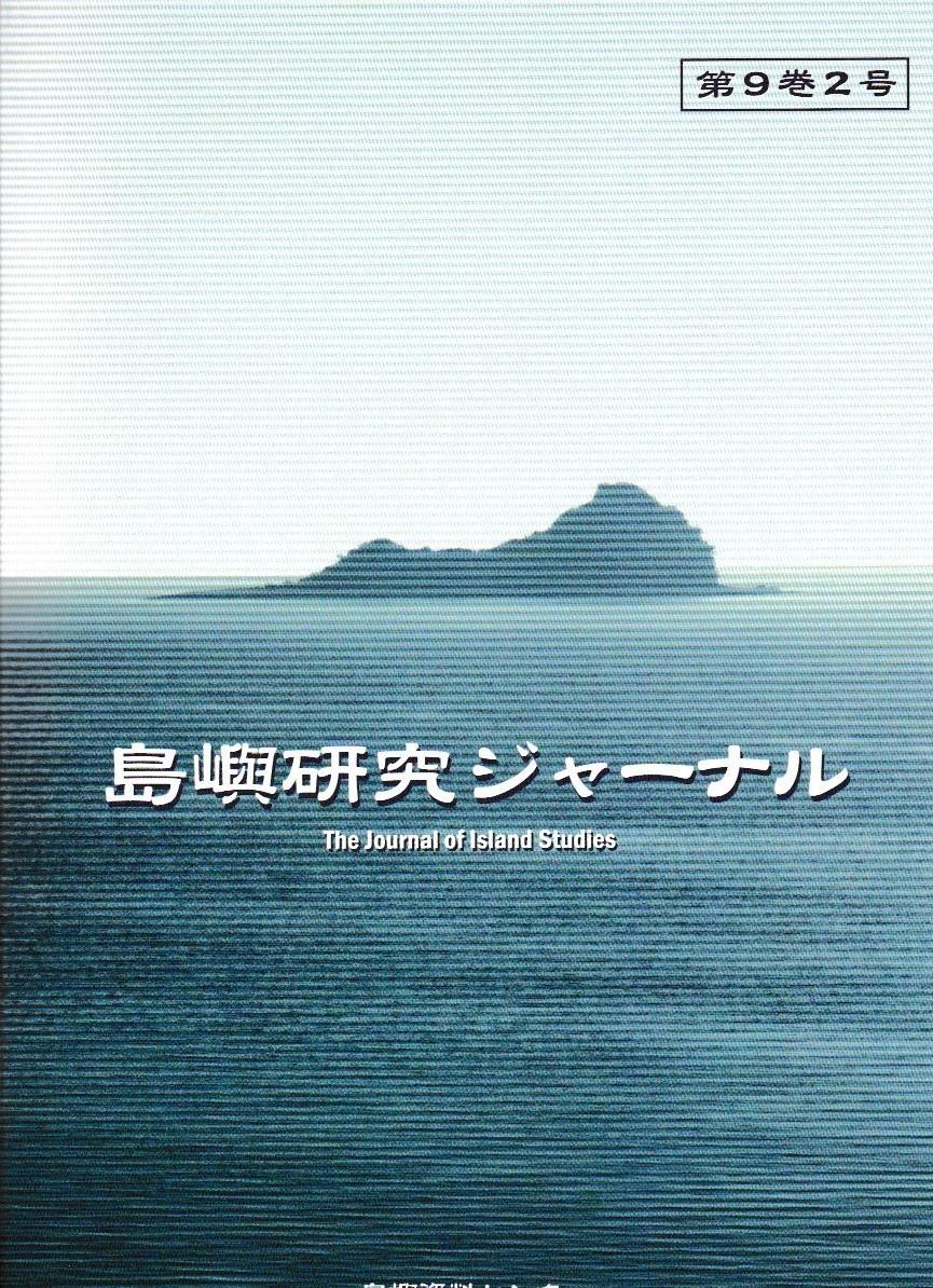 f:id:satoumamoru:20200409161118j:plain