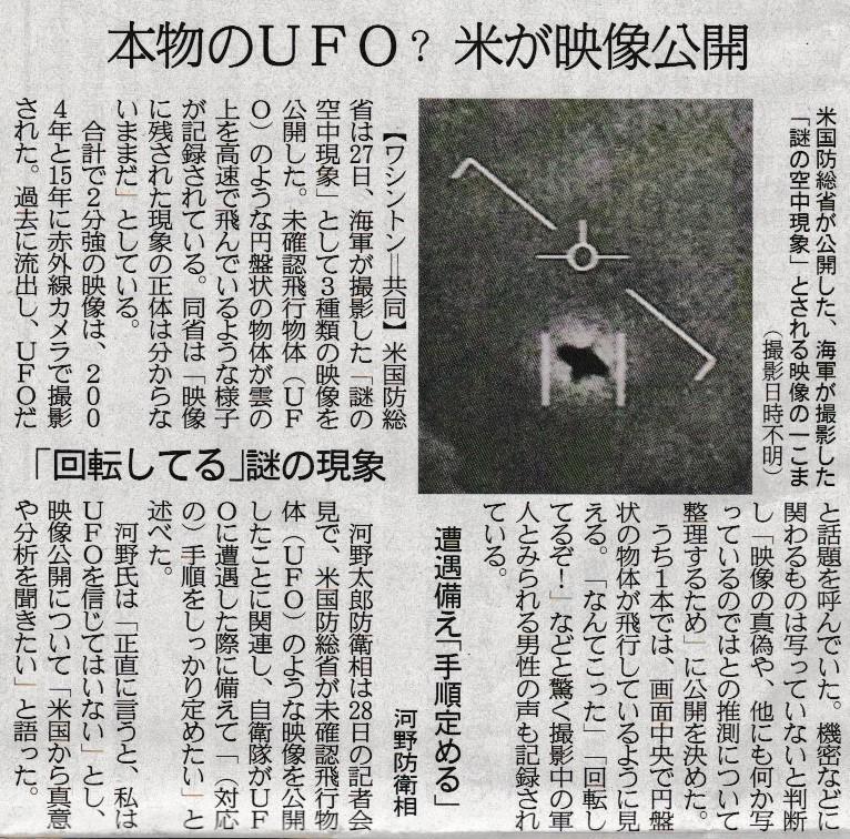 f:id:satoumamoru:20200429103034j:plain