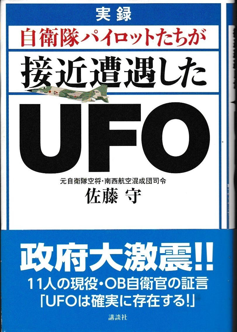 f:id:satoumamoru:20200429104001j:plain