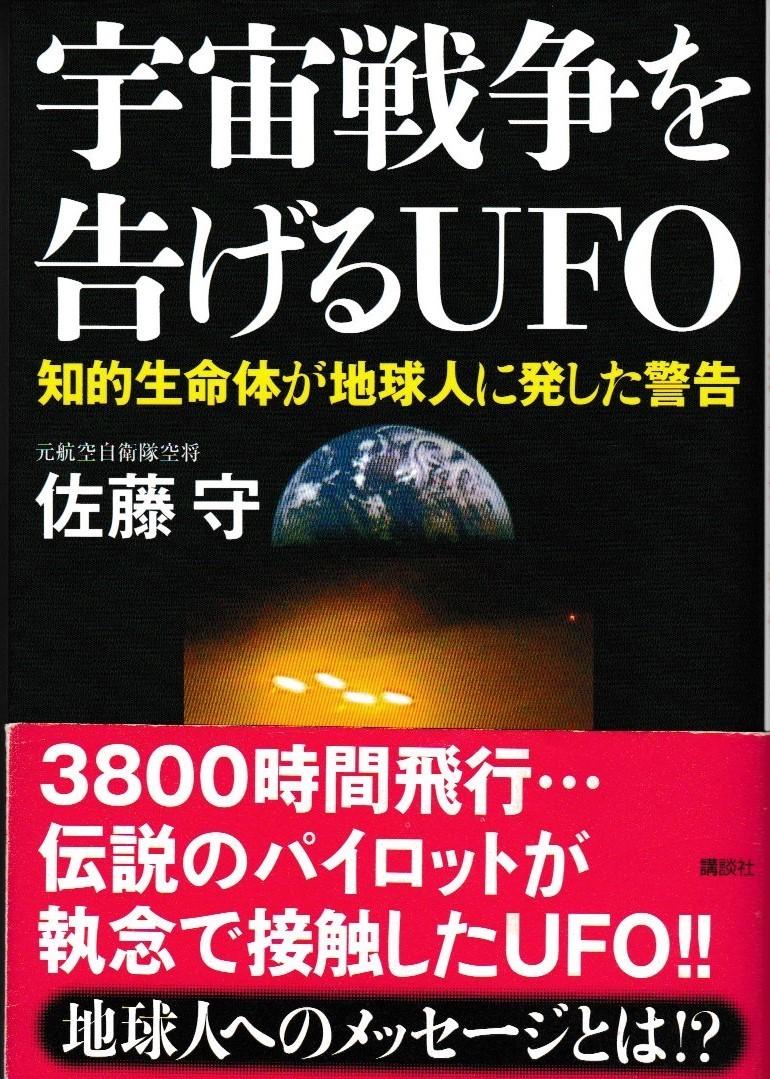 f:id:satoumamoru:20200520161544j:plain