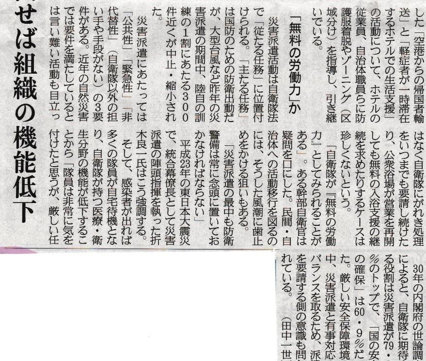 f:id:satoumamoru:20200530130058j:plain