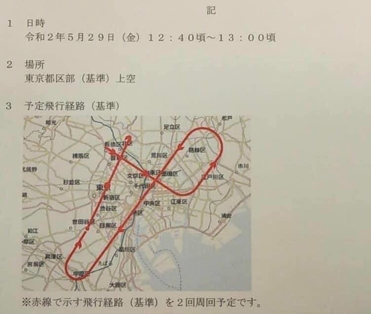 f:id:satoumamoru:20200530134611j:plain