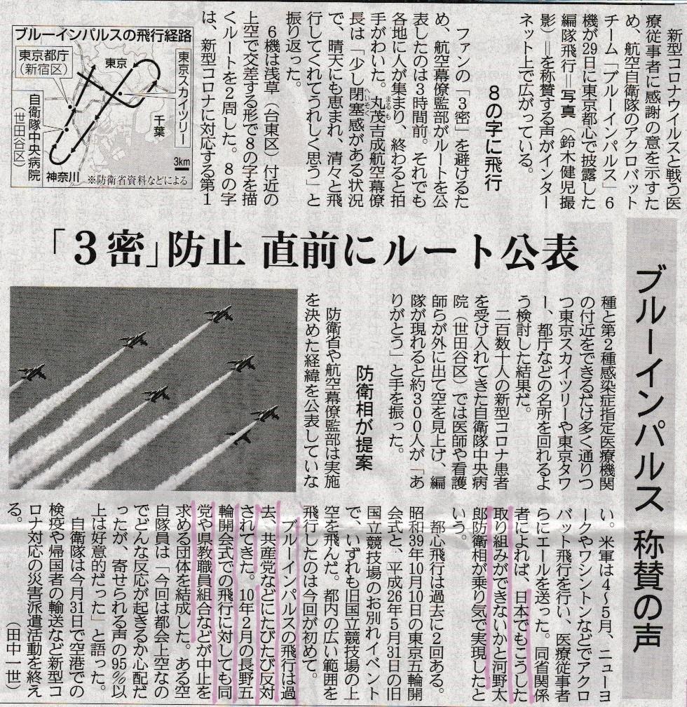 f:id:satoumamoru:20200531101556j:plain