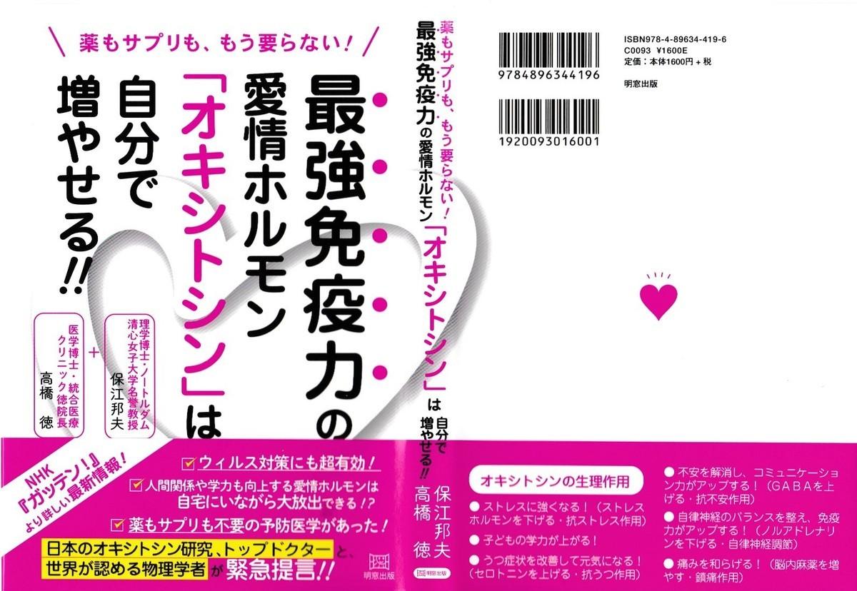 f:id:satoumamoru:20200606153140j:plain