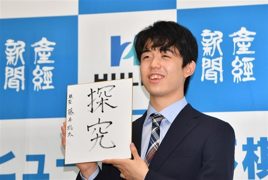 f:id:satoumamoru:20200718121148j:plain