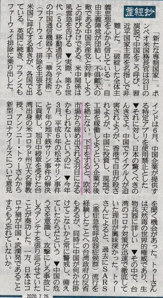 f:id:satoumamoru:20200725093507j:plain
