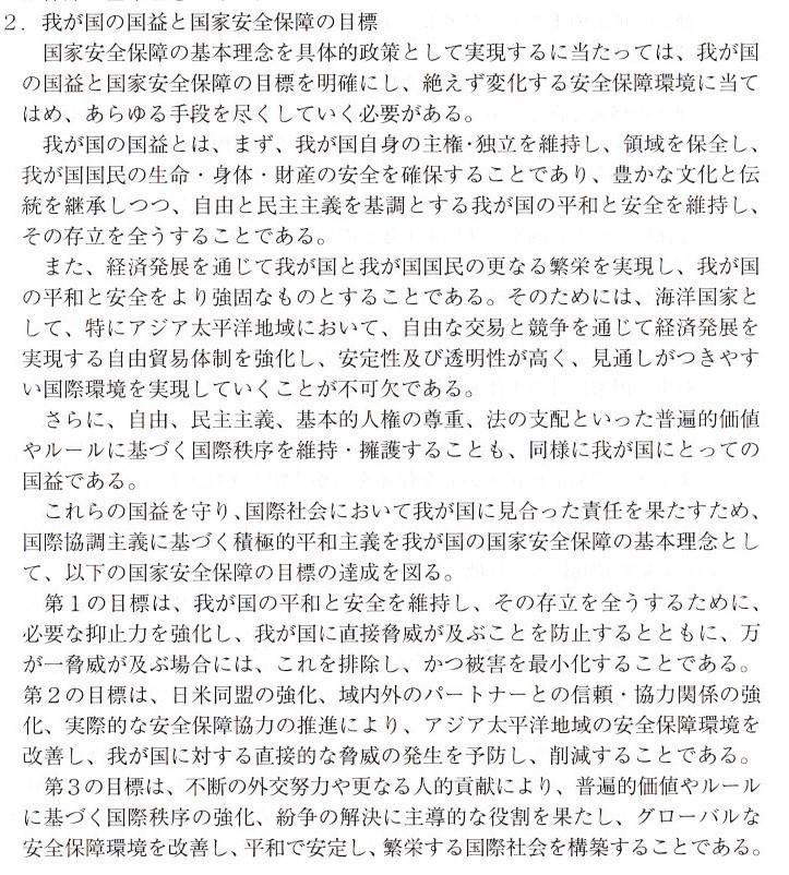 f:id:satoumamoru:20200725112714j:plain
