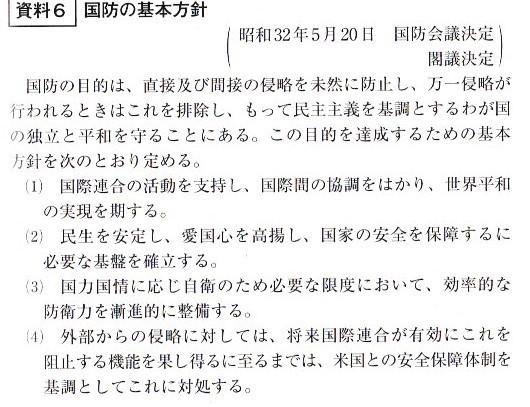 f:id:satoumamoru:20200725125528j:plain