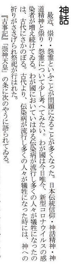 f:id:satoumamoru:20200729113514j:plain
