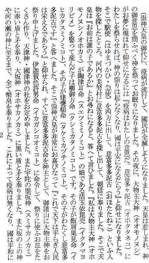 f:id:satoumamoru:20200729113902j:plain