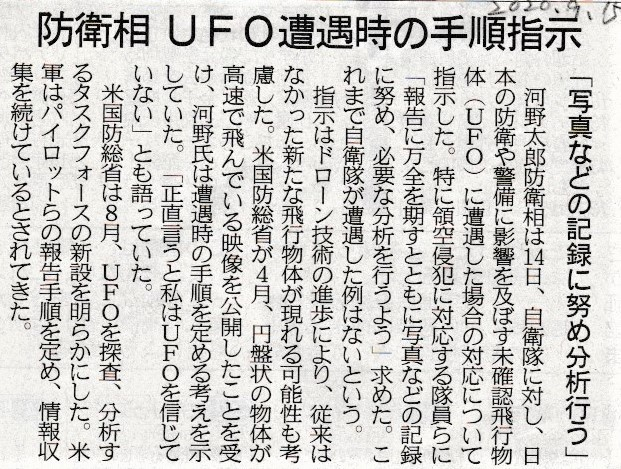 f:id:satoumamoru:20200916123703j:plain