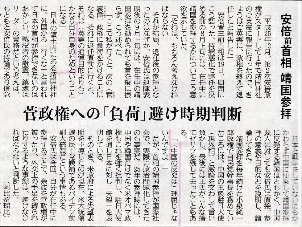 f:id:satoumamoru:20200921160725j:plain