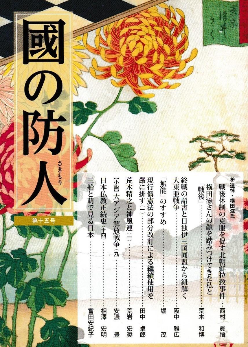 f:id:satoumamoru:20201018165454j:plain
