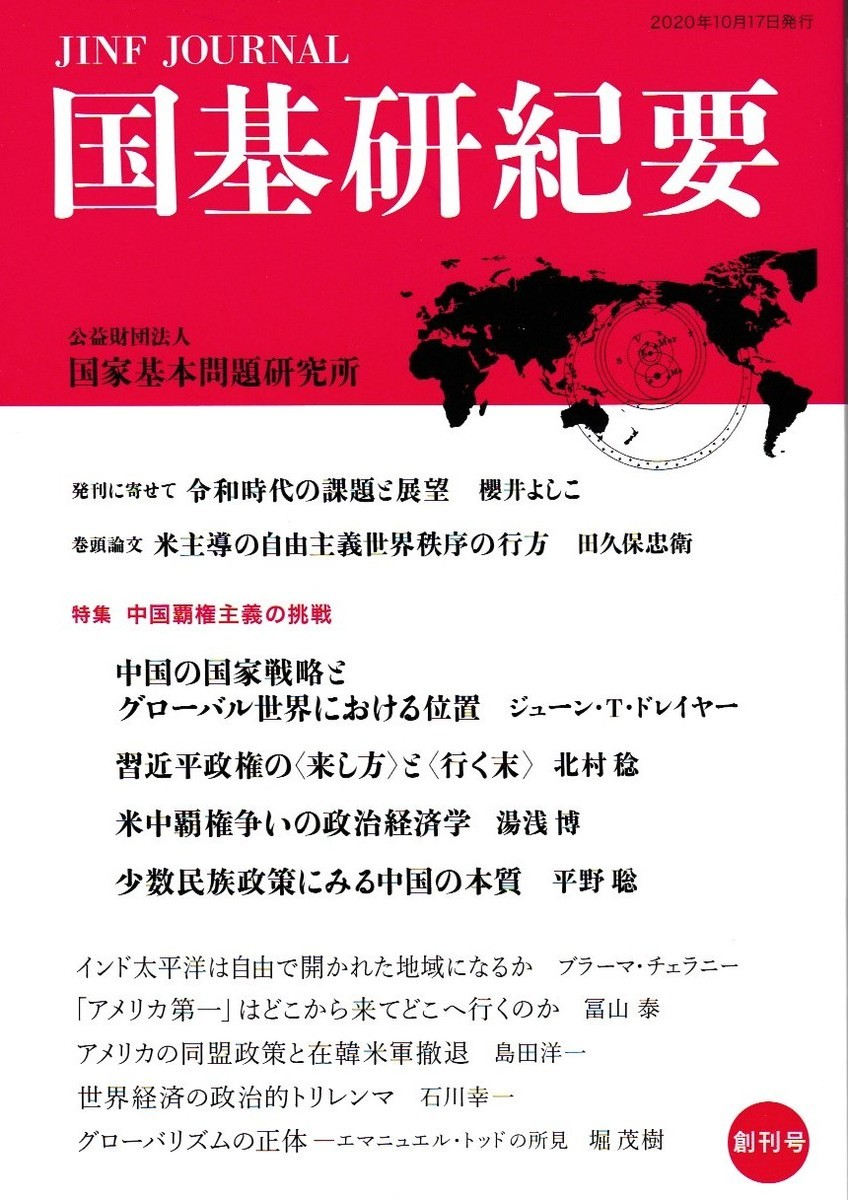 f:id:satoumamoru:20201030173158j:plain