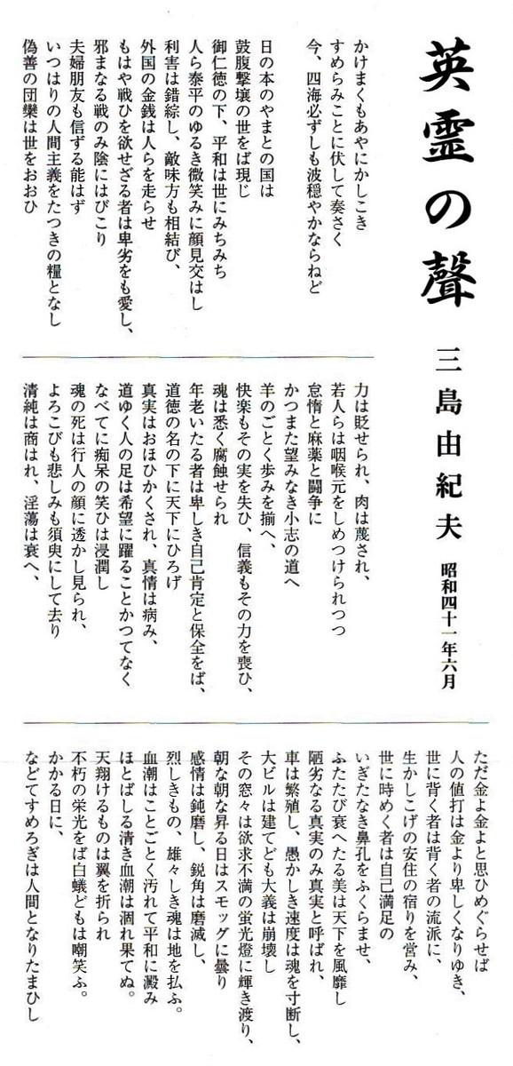 f:id:satoumamoru:20201116142235j:plain