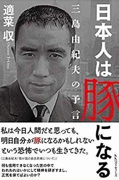 f:id:satoumamoru:20201125121205j:plain