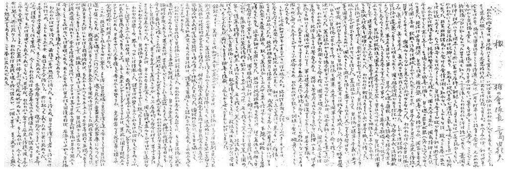 f:id:satoumamoru:20201125121431j:plain