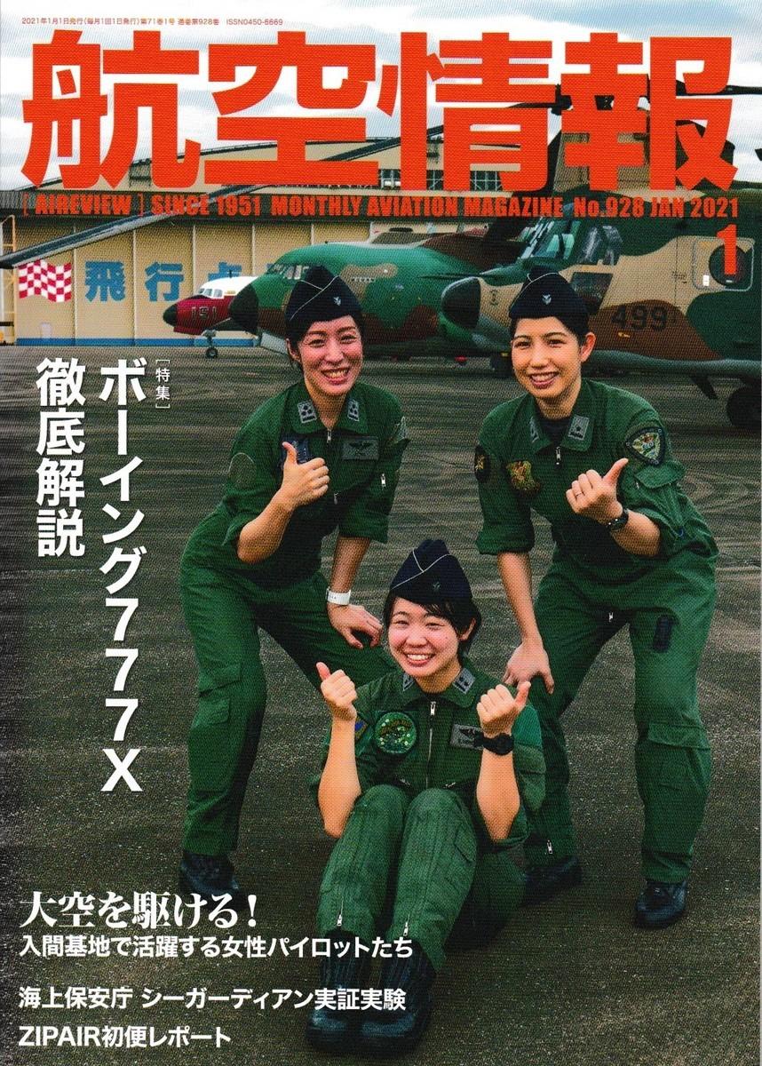 f:id:satoumamoru:20201125121736j:plain