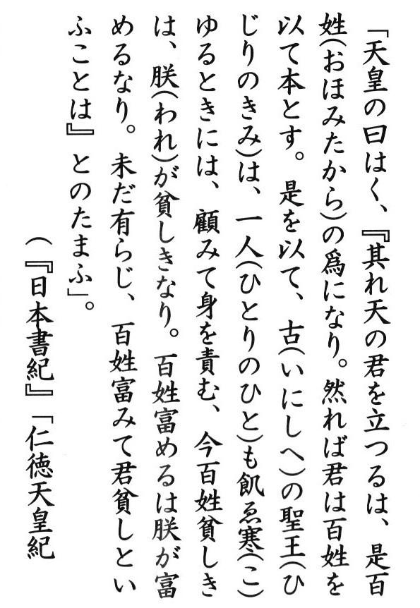 f:id:satoumamoru:20201227130218j:plain