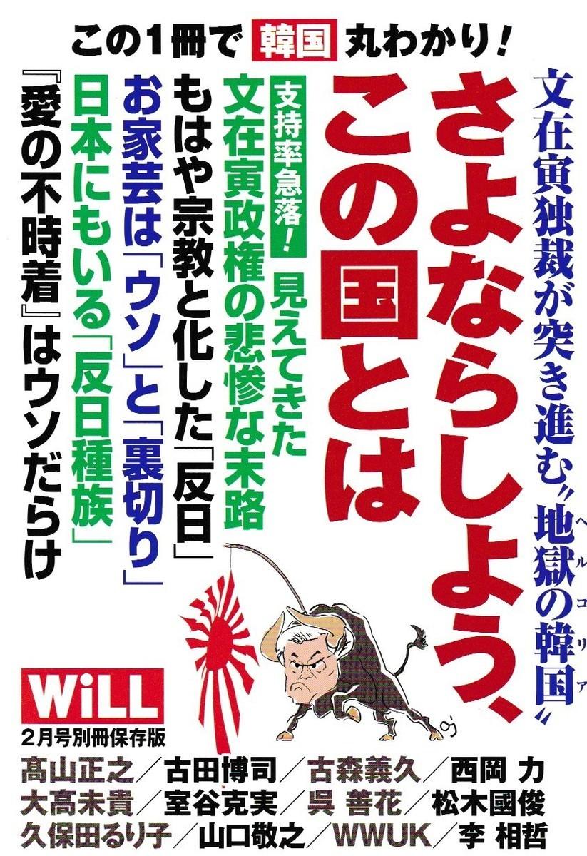f:id:satoumamoru:20210111113950j:plain