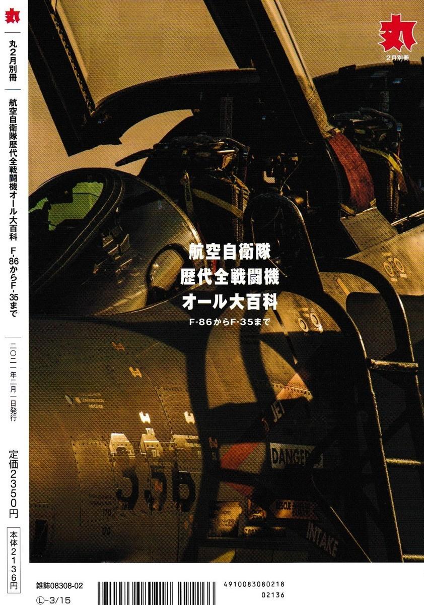 f:id:satoumamoru:20210118150610j:plain