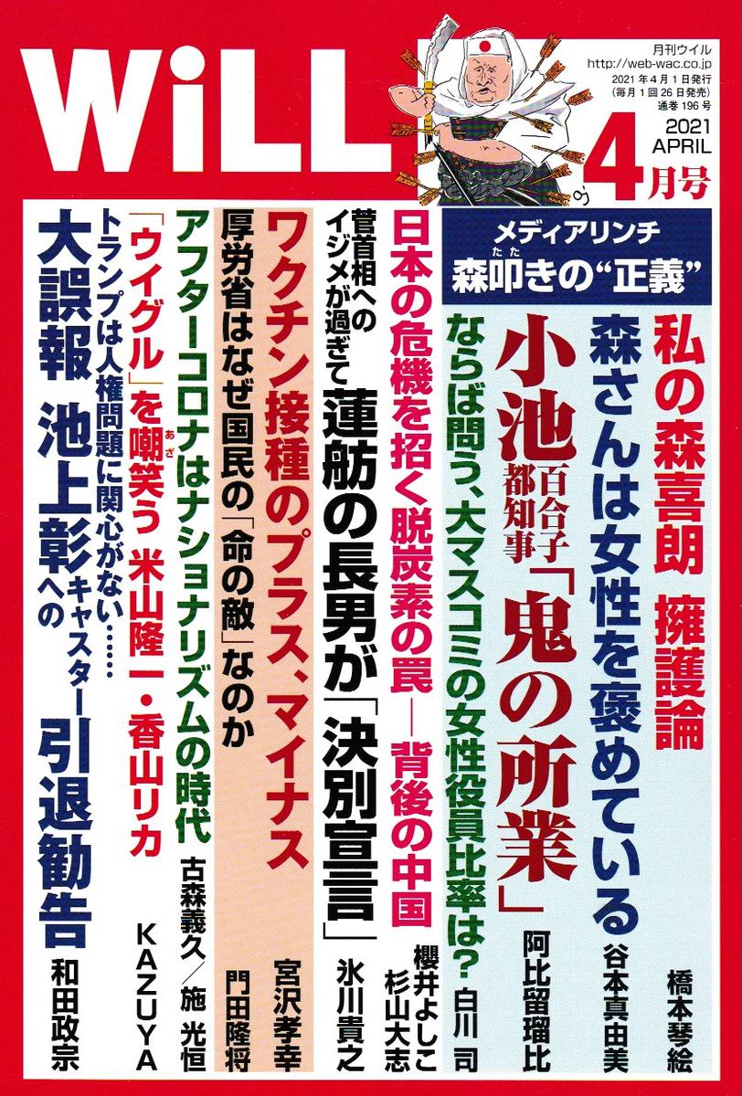 f:id:satoumamoru:20210227163129p:plain