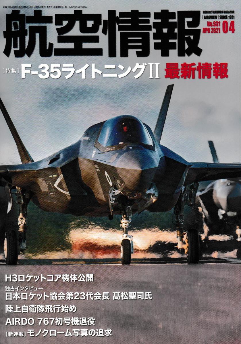 f:id:satoumamoru:20210227163801p:plain