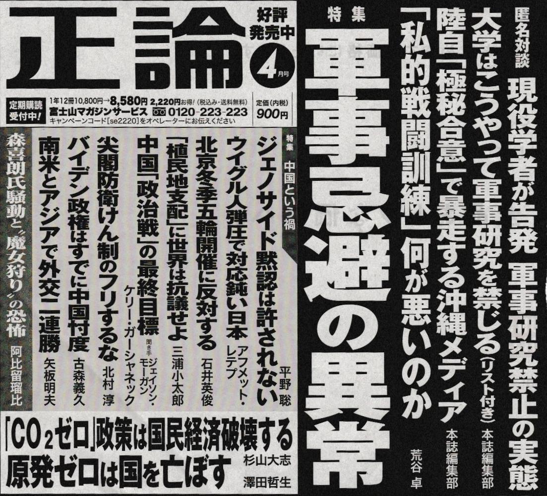 f:id:satoumamoru:20210305154959p:plain