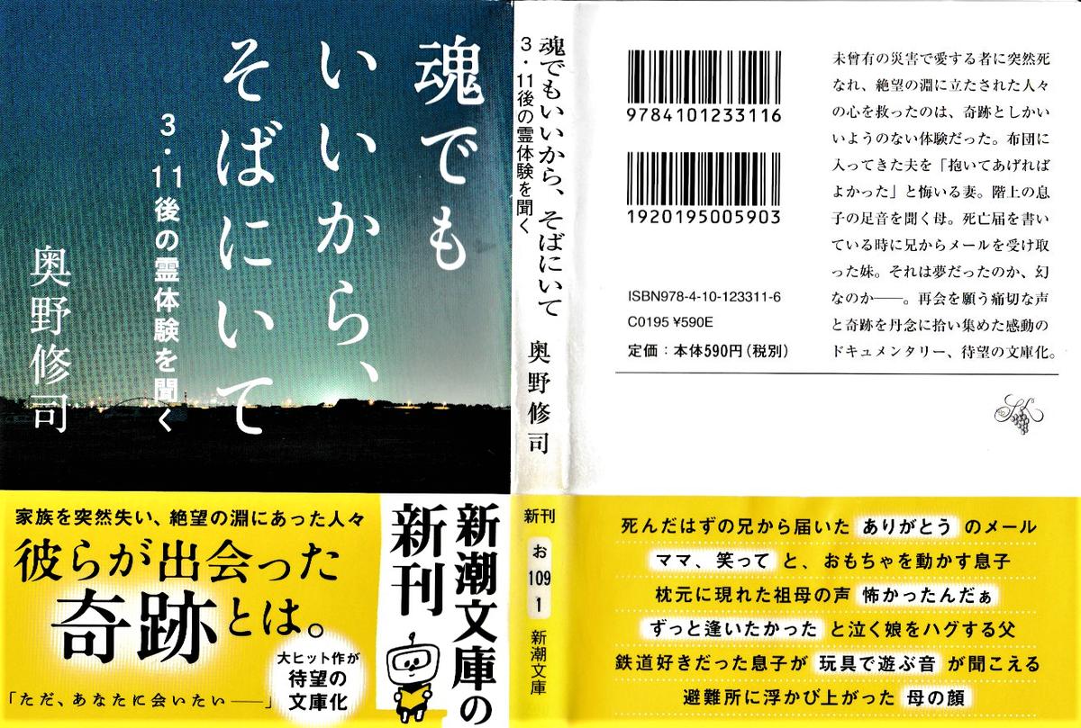 f:id:satoumamoru:20210323204329p:plain