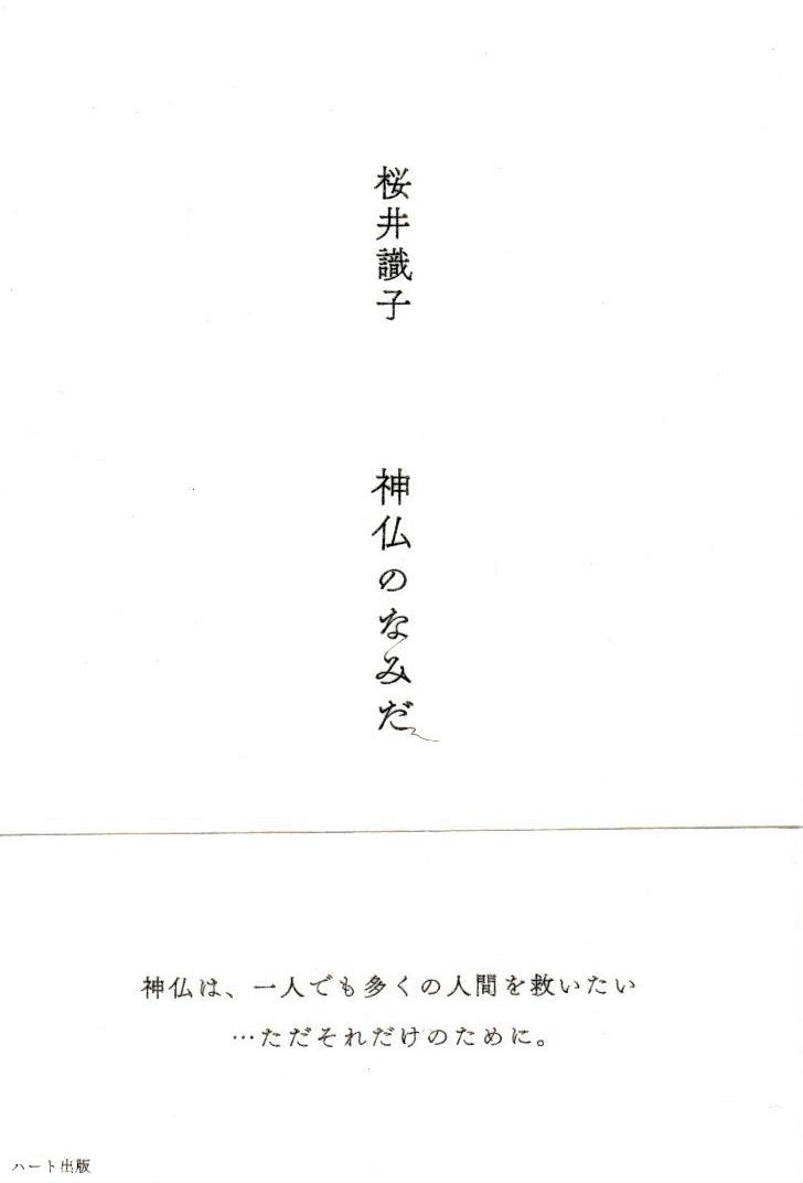 f:id:satoumamoru:20210323204429p:plain