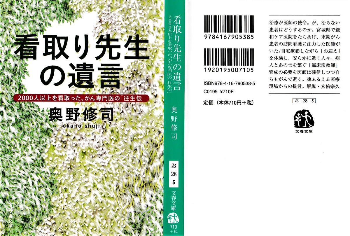 f:id:satoumamoru:20210323204553p:plain