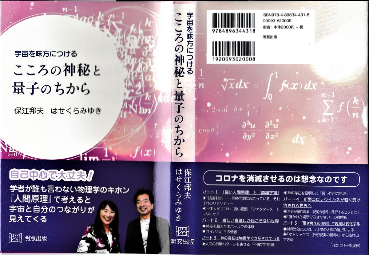 f:id:satoumamoru:20210323204658p:plain