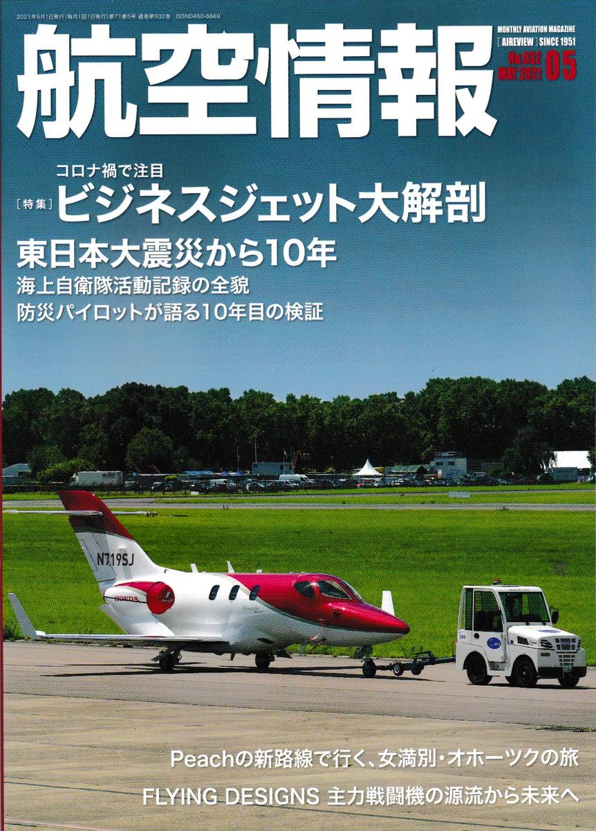 f:id:satoumamoru:20210323204831p:plain