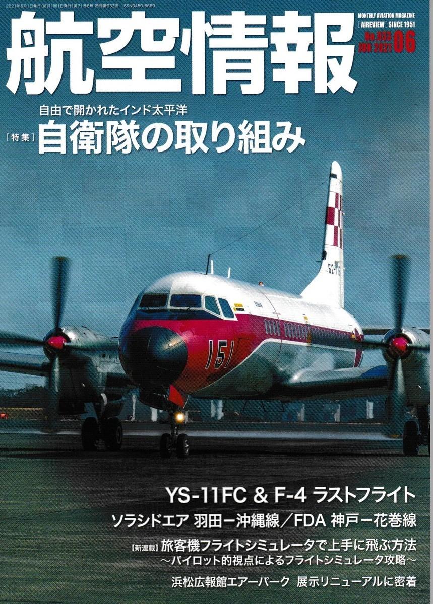 f:id:satoumamoru:20210424163058j:plain