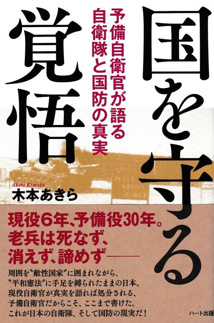 f:id:satoumamoru:20210516164249j:plain