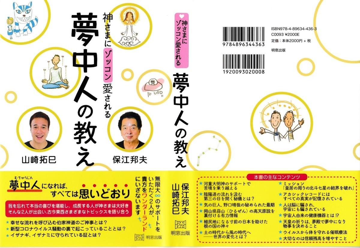 f:id:satoumamoru:20210803161646j:plain