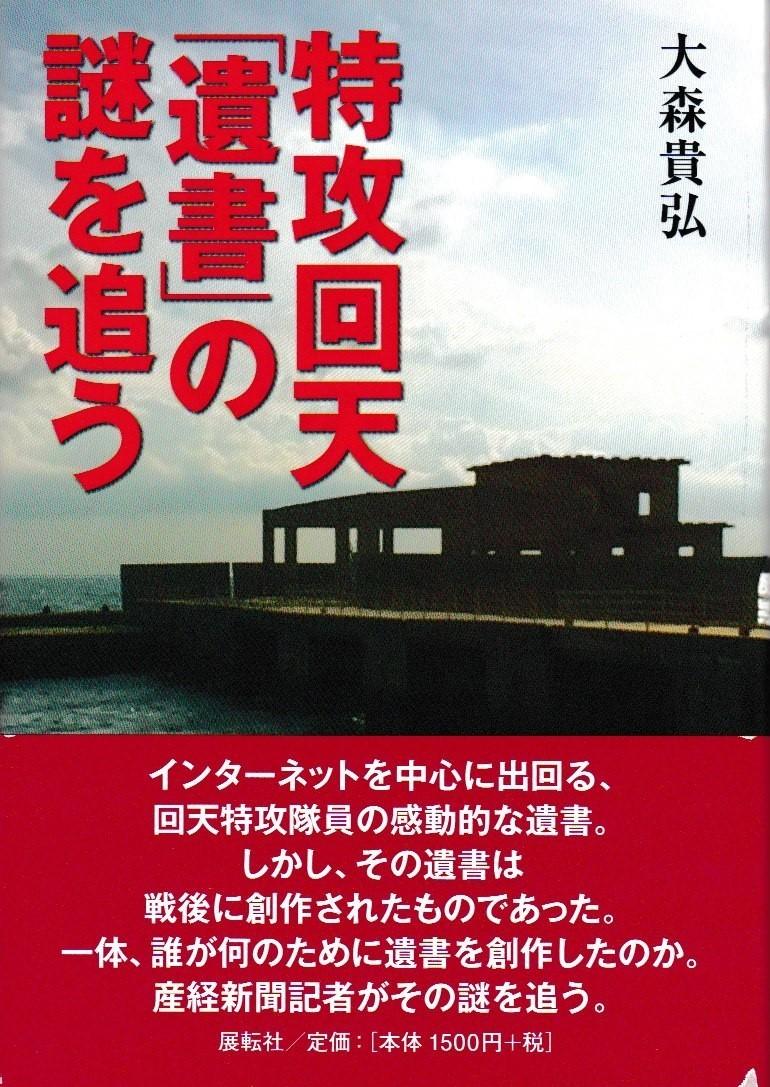 f:id:satoumamoru:20210830140729j:plain
