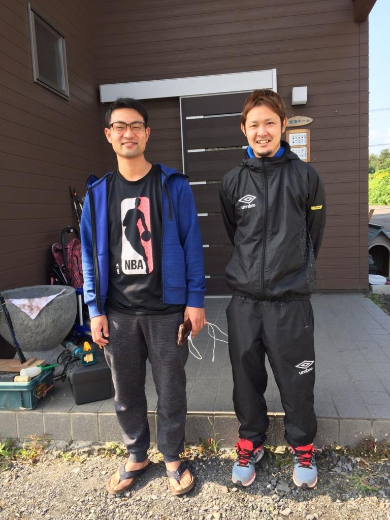 f:id:satoumi-home:20161101235119j:plain