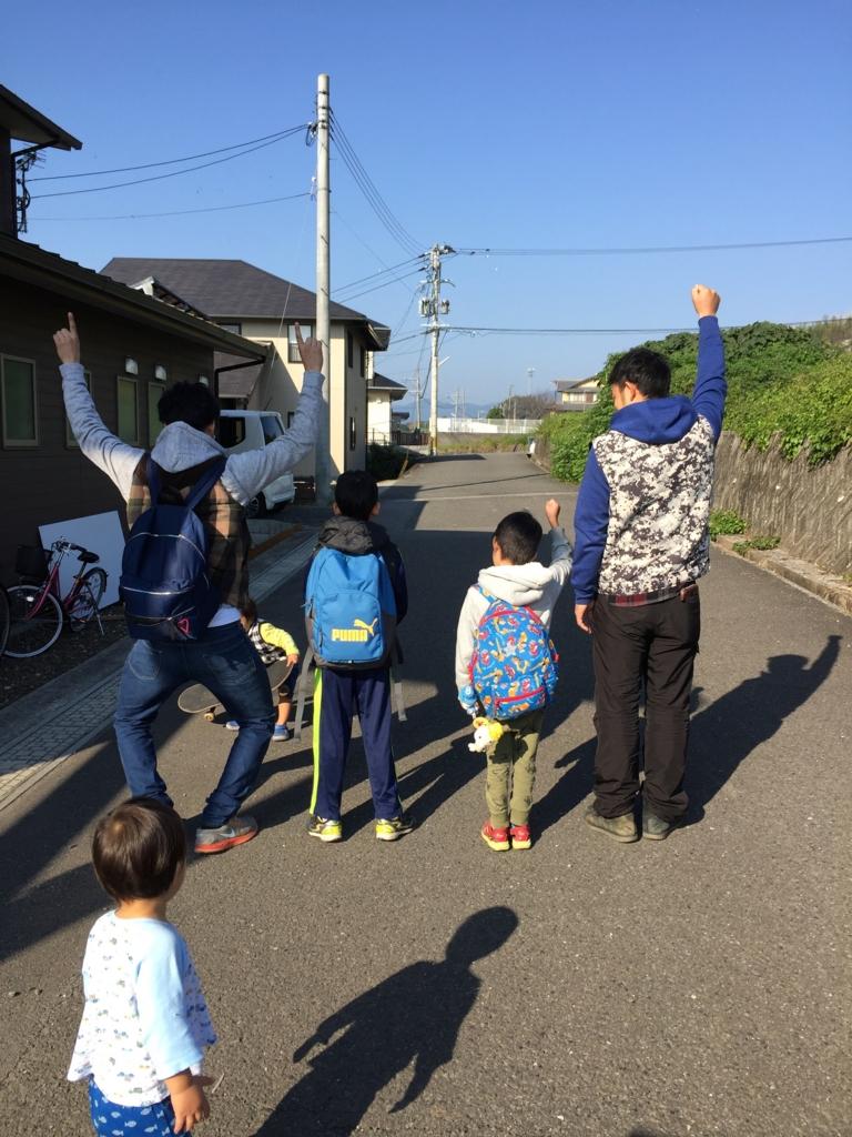 f:id:satoumi-home:20161105193147j:plain