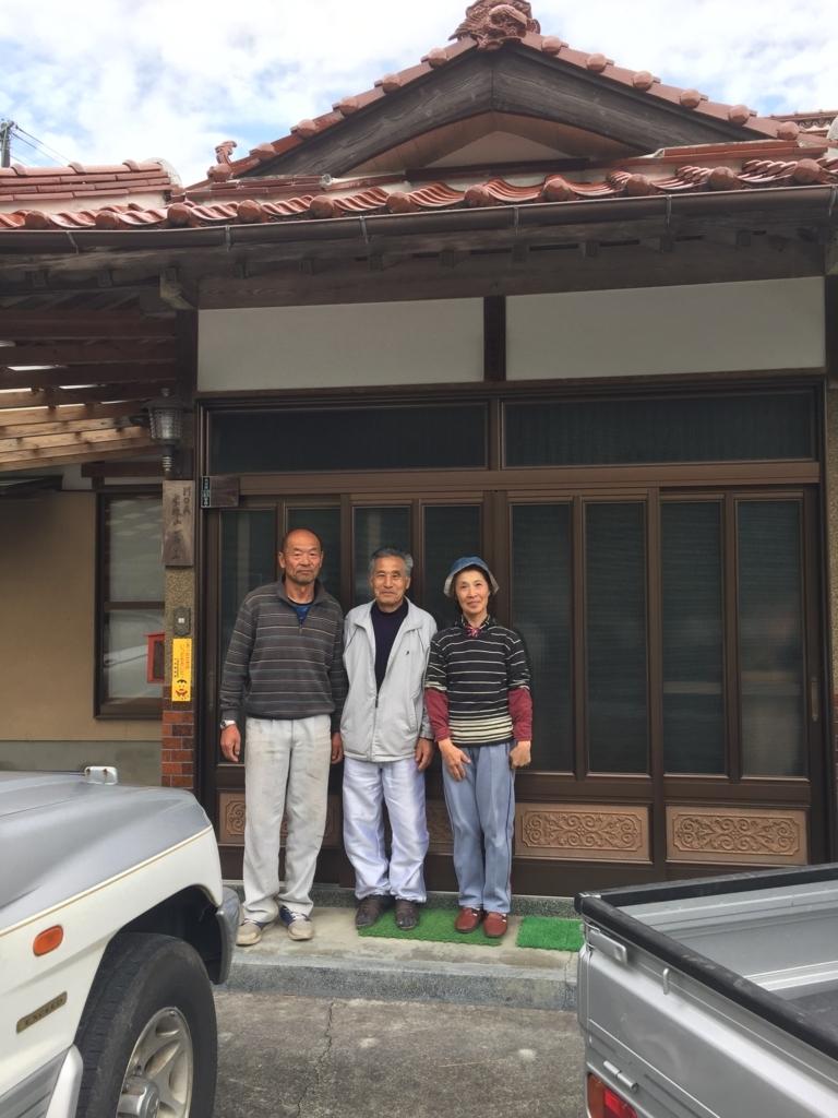 f:id:satoumi-home:20171114230110j:plain