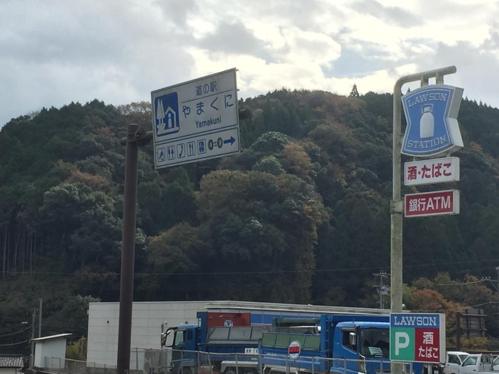 f:id:satoumi-home:20171114230120j:plain