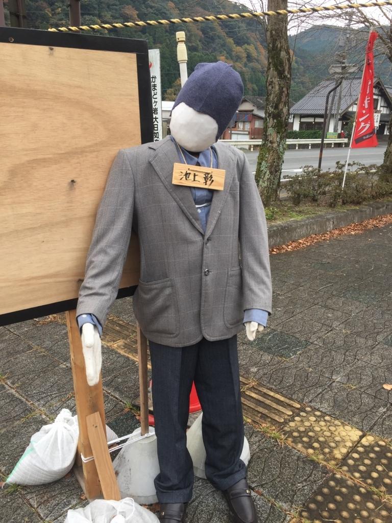 f:id:satoumi-home:20171114231958j:plain