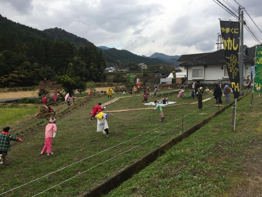 f:id:satoumi-home:20171114233044j:plain