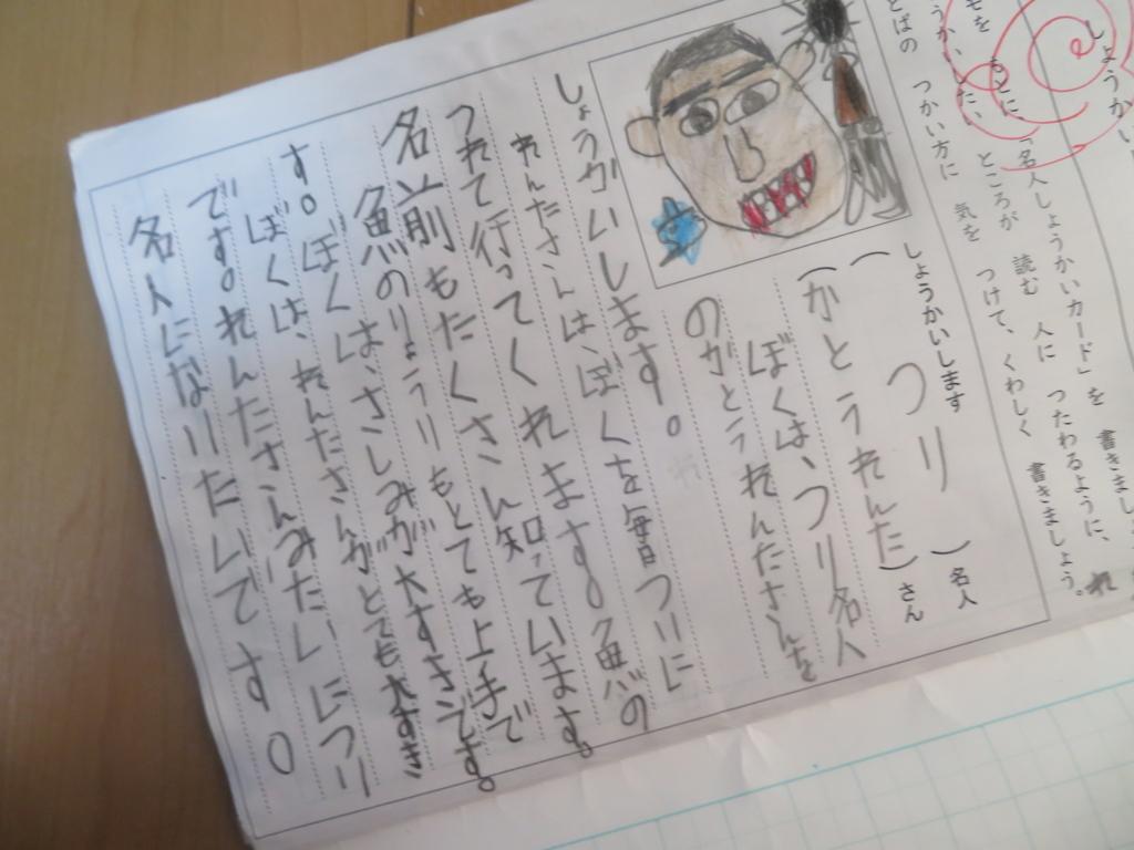 f:id:satoumi-home:20171205191638j:plain